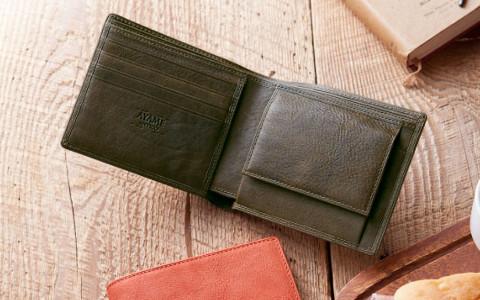 おすすめの二つ折り革財布